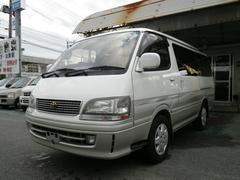沖縄の中古車 トヨタ ハイエースワゴン 車両価格 65万円 リ済別 平成10年 16.1万K パールII