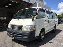沖縄の中古車 トヨタ ハイエースワゴン 車両価格 69万円 リ済込 平成14年 16.6万K ホワイト