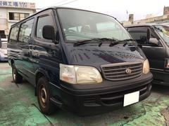 沖縄の中古車 トヨタ ハイエースワゴン 車両価格 69万円 リ済込 平成12年 17.6万K ダークブルー