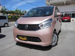 沖縄の中古車 日産 デイズ 車両価格 72万円 リ済込 平成25年 7.9万K ピンクM