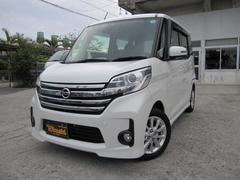 沖縄の中古車 日産 デイズルークス 車両価格 88万円 リ済込 平成26年 8.3万K シルキーホワイトパール