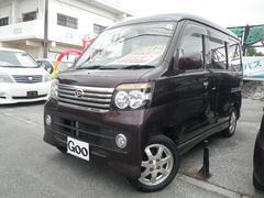 沖縄の中古車 ダイハツ アトレーワゴン 車両価格 58万円 リ済込 平成19年 6.3万K ブラウン