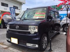 沖縄の中古車 ダイハツ ムーヴコンテ 車両価格 54万円 リ済込 平成20年 7.3万K アーバンナイトブルークリスタルM