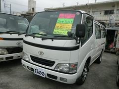 沖縄の中古車 トヨタ ダイナルートバン 車両価格 97万円 リ済込 平成15年 16.6万K ホワイト