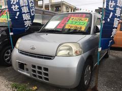沖縄の中古車 ダイハツ エッセ 車両価格 18万円 リ済別 平成18年 4.3万K シルバーメタリック