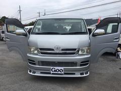 沖縄の中古車 トヨタ ハイエースワゴン 車両価格 188万円 リ済込 平成18年 9.3万K シルバー
