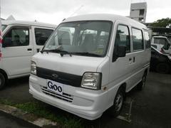沖縄の中古車 スバル サンバーバン 車両価格 29万円 リ済込 平成20年 12.6万K ホワイト