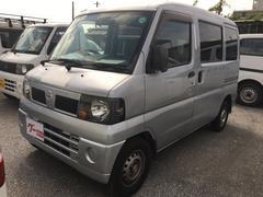 沖縄の中古車 日産 クリッパーバン 車両価格 34万円 リ済込 平成23年 11.7万K シルバー