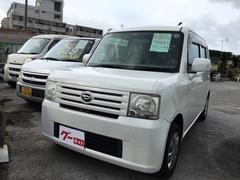沖縄の中古車 ダイハツ ムーヴコンテ 車両価格 39万円 リ済込 平成20年 10.0万K パール
