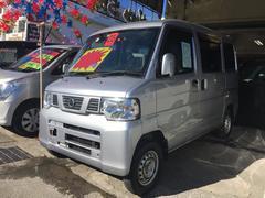 沖縄の中古車 日産 NV100クリッパーバン 車両価格 58万円 リ済込 平成25年 7.1万K シルバー