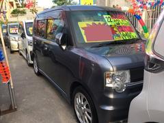 沖縄の中古車 ダイハツ ムーヴコンテ 車両価格 57万円 リ済込 平成22年 8.5万K 紺