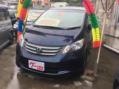 沖縄の中古車 ホンダ フリード 車両価格 57万円 リ済込 平成20年 9.2万K ダークブルー