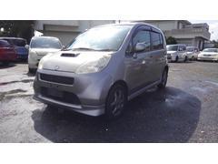 沖縄の中古車 ホンダ ライフ 車両価格 14万円 リ済込 平成17年 11.4万K シルバー