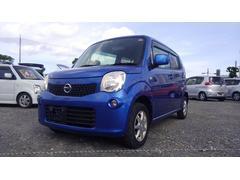 沖縄の中古車 日産 モコ 車両価格 39.8万円 リ済込 平成23年 13.3万K ブルー