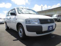 沖縄の中古車 トヨタ プロボックスバン 車両価格 58万円 リ済込 平成25年 7.8万K ホワイト