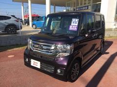 沖縄の中古車 ホンダ N BOXカスタム 車両価格 154.8万円 リ済別 平成28年 0.5万K パープルパール