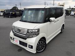 沖縄の中古車 ホンダ N BOXカスタム 車両価格 133.8万円 リ済別 平成24年 2.9万K ホワイトパール