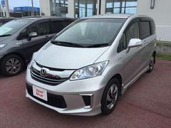 沖縄の中古車 ホンダ フリードハイブリッド 車両価格 205.8万円 リ済別 平成27年 1.0万K シルバー
