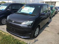 沖縄の中古車 トヨタ スペイド 車両価格 124万円 リ済別 平成26年 2.4万K 紺M