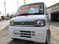 沖縄の中古車 日産 クリッパートラック 車両価格 55万円 リ済込 平成17年 12.0万K ホワイト