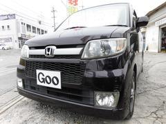 沖縄の中古車 ホンダ ゼスト 車両価格 36万円 リ済込 平成20年 9.5万K ミッドナイトパープル