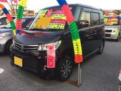 沖縄の中古車 日産 ルークス 車両価格 77万円 リ済込 平成24年 8.1万K ミステリアスバイオレット