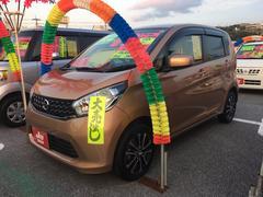 沖縄の中古車 日産 デイズ 車両価格 84万円 リ済込 平成27年 4.7万K ピンクゴールド
