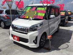 沖縄の中古車 三菱 eKスペースカスタム 車両価格 115万円 リ済込 平成27年 5.8万K パールホワイト