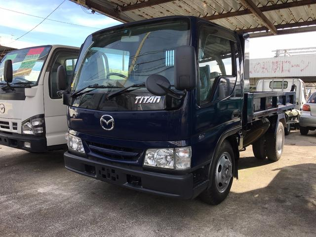マツダ タイタントラック 最大積載量2000kg (車検整備付)