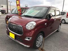 沖縄の中古車 ダイハツ キャスト 車両価格 115万円 リ済別 平成27年 0.4万K レッド
