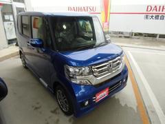 沖縄の中古車 ホンダ N BOXカスタム 車両価格 156万円 リ未 新車  ブルーM