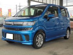 沖縄の中古車 スズキ ワゴンR 車両価格 135万円 リ未 新車  ブルー