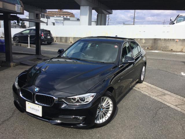 BMW 3シリーズ 320d ラグジュアリー (車検整備付)