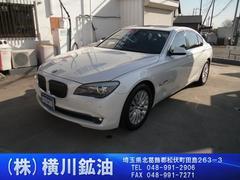 BMW750iコンフォートPKG 純正ナビTV  サンルーフ 禁煙