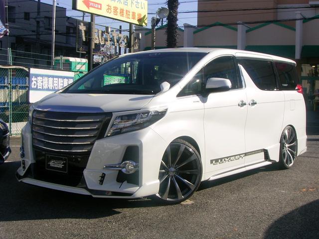 トヨタ 2.5S LUXEST仕様 フルエアロ 20インチアルミ