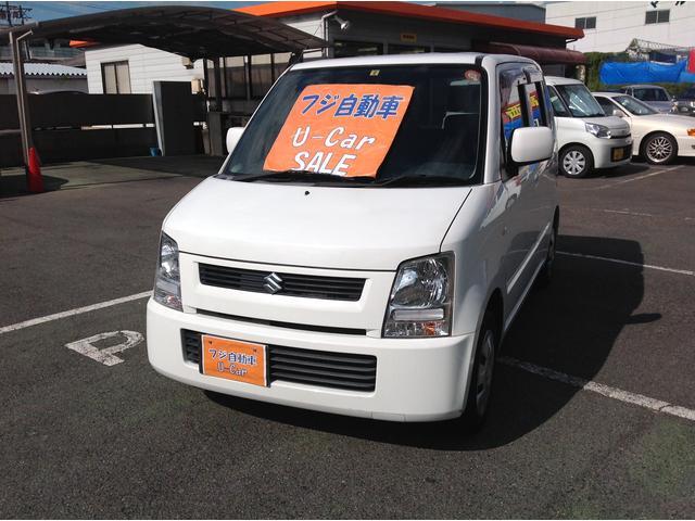 ☆鑑定付中古車☆純正CDラジオ・キーレス・電格ミラー・Wエアバック・ABS