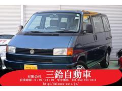 VW ヴァナゴンGL 1オーナー車 回転シート 正規D車 禁煙車