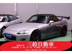 S2000ベースグレード100型 キーレス ナビ エンケイAW 車高調