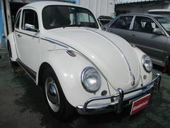 VW ビートル1600 ビンテージ仕様 1オーナー イモビカット済