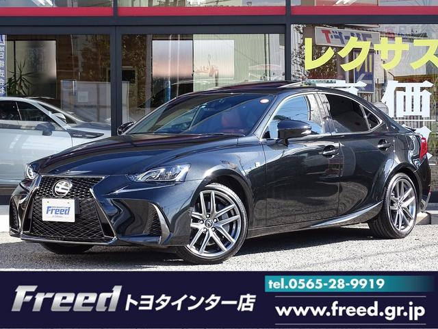 IS(レクサス) IS200t Fスポーツ 中古車画像