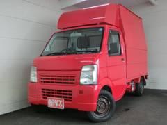 キャリイトラック 移動販売車 給水装置 冷蔵ケース ナビ地デジ ETC(スズキ)