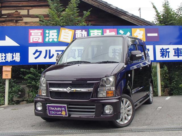 本郷店 0566−53−4668にお問い合わせを!最初の1台や仕事用の車としては最適なお車です!まだまだイケますよ!!