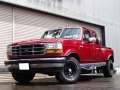フォード F−150XLT 4WD ベンチシート ディーラー車 実走行