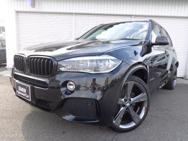 BMW X5 xDrive35d Mスポ−ツ21AWブラウン革認定...