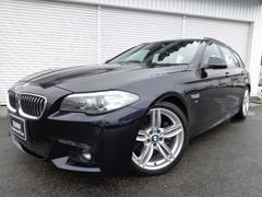 BMW523dツーリングMスポーツ19AWブラウン革認定中古車