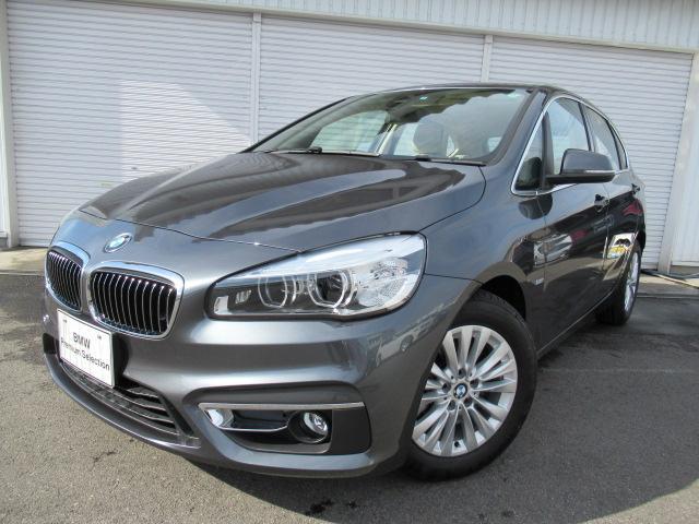 BMW 2シリーズ 218iアクティブツアラーLuxコンフォートP...