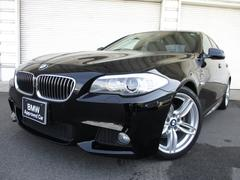 BMW528i MスポーツPKG ブラック革SR19AW認定中古車