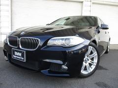 BMW523d Mスポーツパッケージ 1オーナー 認定中古車