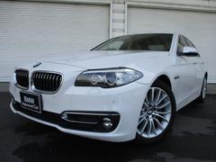 BMW523iラグジュアリーLCIベージュ革ウッド1オナ認定中古車
