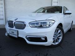 BMW118dスタイルLCIコンフォートPKG純正Bカメ認定中古車